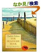 The Seashore Book.jpg