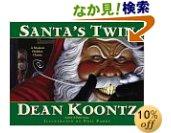 Santas Twin.jpg
