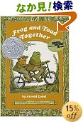 Frog and Toad Together.jpg