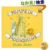 Pumpkin Moonshine.jpg