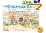 Corgiville Fair.jpg