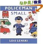 Policeman Small.jpg