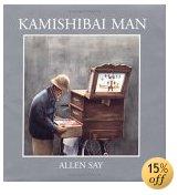 Kamishibai Man.jpg