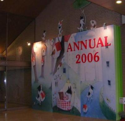 2006年 ボローニャ絵本展 0040001.jpg
