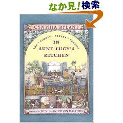 In aunt lucy kitchen.jpg
