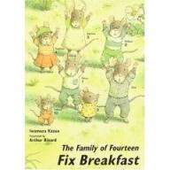 fix breakfast.jpg