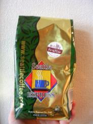 フレイバーコーヒー 0030003.jpg