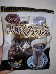 フレイバーコーヒー 0010001.jpg