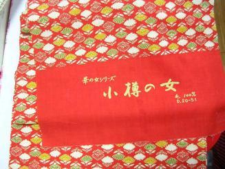 ウール小紋 0020002.jpg