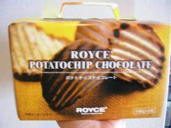 チョコポテト 0010001.jpg