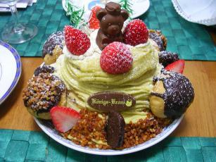 クリスマスケーキ0001.jpg