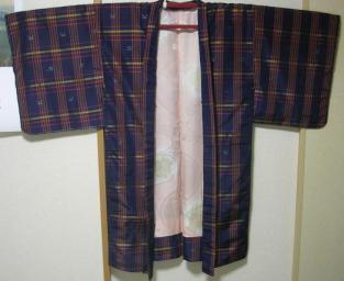 kimono 004s.jpg