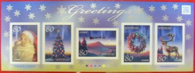 christmas stamp 003s.jpg