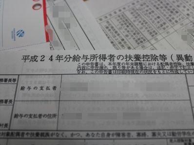 2_20111108132037.jpg