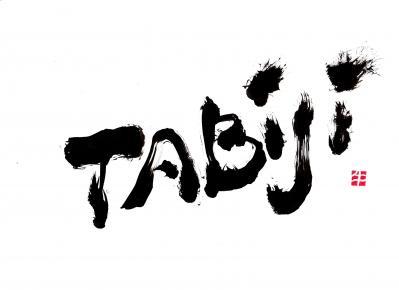 TABIJIロゴ