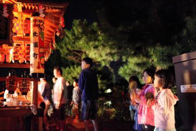 2011_09_23_KitahoriDo_5Dm2_0005.jpg