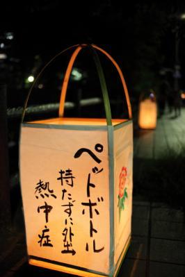 2011_09_23_MatsueSuitoro_5Dm2_0006.jpg