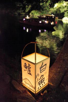 2011_09_23_MatsueSuitoro_5Dm2_0013.jpg