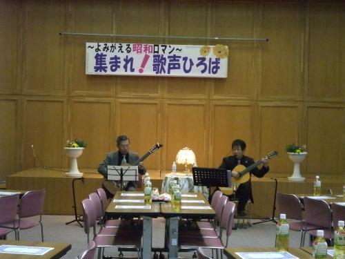 2010_0423蜊泌酔蟄ヲ闍第ュ悟」ー縺イ繧阪・0004_convert_20100422210456