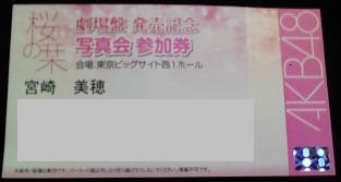 100221_miyao.jpg