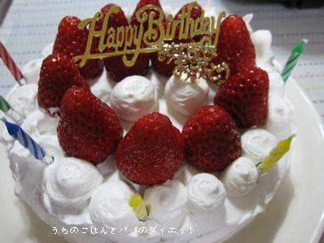 4月8日 次男6歳バースデーケーキ