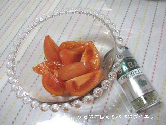 トマトの簡単サラダ♪