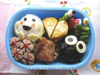 4月15日次男幼稚園お弁当