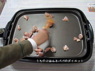 お肉を焼きます!