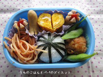 4月26日次男幼稚園お弁当