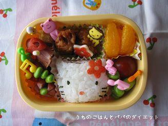 4月28日長女幼稚園お弁当