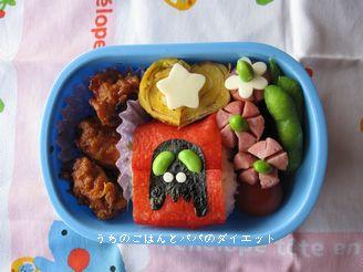 4月28日次男幼稚園お弁当