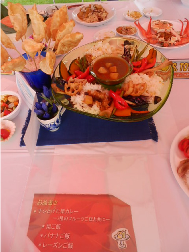 カレーコンテスト_4.jp