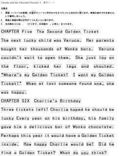 書写シート_Charlie_4