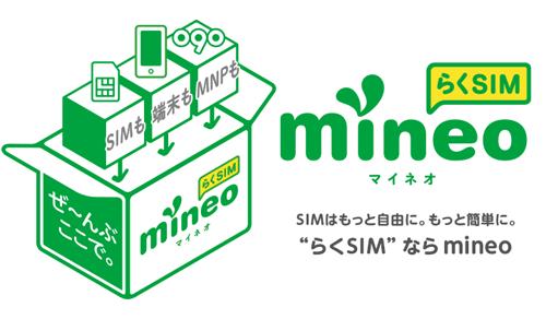 mineoTOP