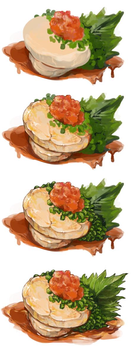 食:アンキモ