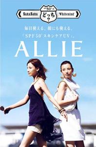 allie2010.jpg