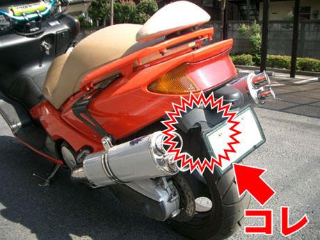 TMAX-100726-01.jpg