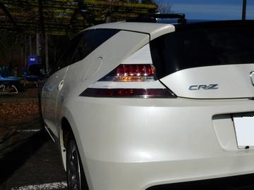 CRZ121811.jpg