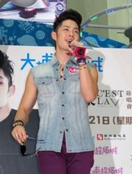 singtao__2011082119015770554.jpg