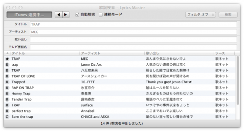 Lyrics_Master1