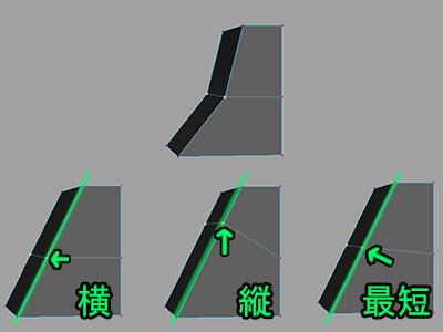 AriStraightVertex07.jpg