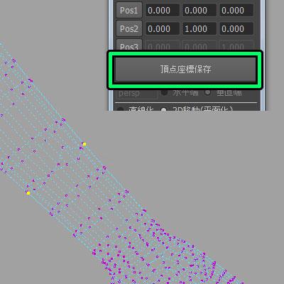 AriStraightVertex09.jpg