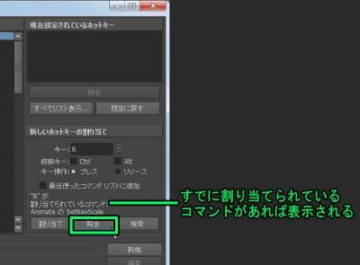HotkeyEditor02.jpg