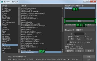 HotkeyEditor12.jpg