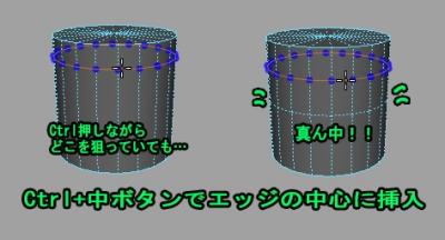 MultiCutTool12.jpg