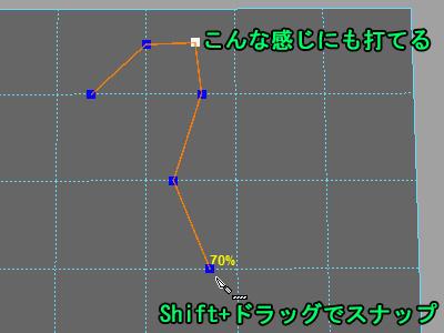 MultiCutTool13.jpg