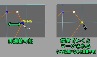 MultiCutTool14.jpg