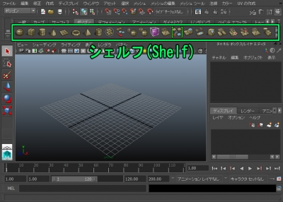 ShelfEditor01.jpg