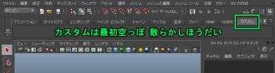 ShelfEditor02.jpg