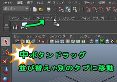 ShelfEditor05.jpg